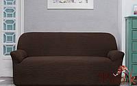 Чехол на диван натяжной 3-х местный Испания, Glamour Brown коричневый