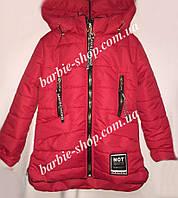 Однотонная куртка-парка для девочки 51447