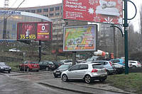 Скролл на ул. Старонаводницкая / ул. Панфиловцев