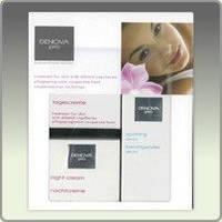 Denova Home Подарочный набор для кожи с расширенными капиллярами