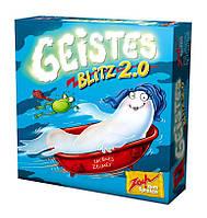 Настольная игра Барабашка 2.0 (Барамелька или Geistesblitz 2.0)
