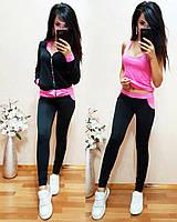 Женский красивый спортивный костюм тройка (3 цвета)