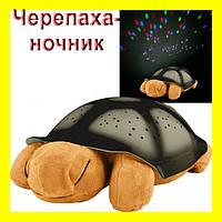 "Ночник-проектор ""Черепаха-Звездное небо"" Twilight turtle"