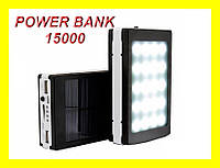 Солнечное зарядное POWER BANK Metal Solar Led 15000 mAh UKC Smart