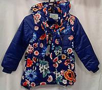 Куртка парка демисезонная для девочек 5-9 лет,синяя
