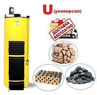 Универсальный котел Буран под все виды топлива мощностью 10 квт