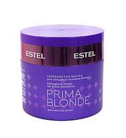 Серебристая маска для холодных оттенков блонд (Estel professional Prima Blonde), 300 мл