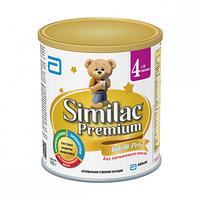 Similac Premium  (Симилак Премиум) 4 c 18 мес. 900 гр