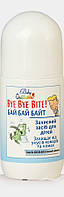 Кучиоло Бай Бай Байт Защитное средство для детей от укусов комаров и насекомых, 50 мл