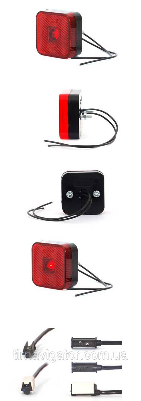 Габарит светодиодный задний LED (красный, квадратный 65х65) (LD098)