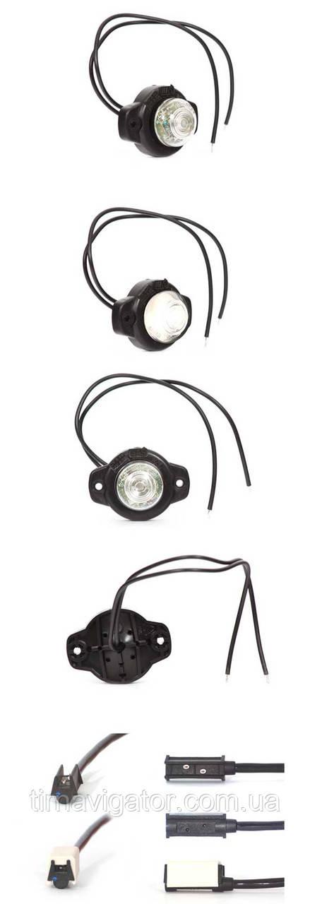 Габарит світлодіодний передній LED (білий)