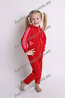 Детский спортивный костюм для девочки Адидас 1161
