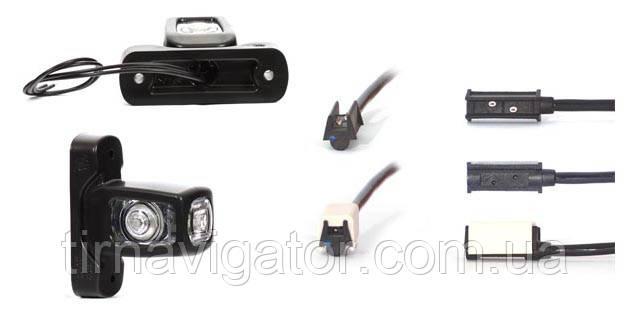 Габаритний-бічний ріг LED (короткий, біло-червоно-жовтий) (W62/286 L/P)