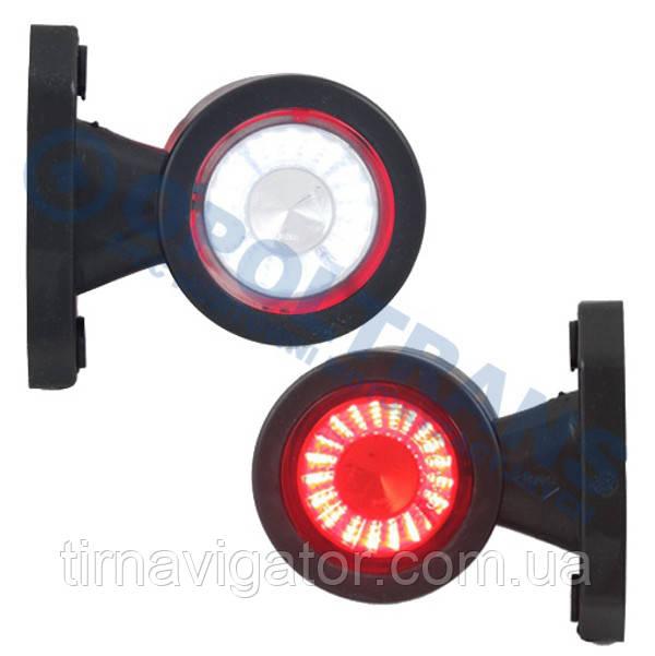 Габаритний-бічний ріг LED (прямий, короткий, біло-червоний, лев/прав) L-R