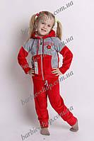 Спортивный костюм для девочки с красивым рисунком 1162