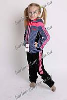 Комбинированный детский костюм для спорта 1164