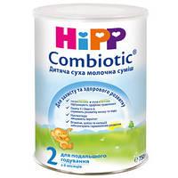 Детская сухая молочная смесь HiPP Combiotiс 2 для дальнейшего кормления 750 г