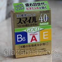 LION Smile 40EX GOLD витамины A, E, B6 и таурин для улучшения фокусировки зрения и от усталости, фото 3