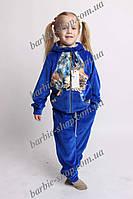 Красивый детский костюм синего цвета 1168