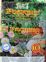 Розквіт, грунтосмесь универсальная, 10л., фото 1