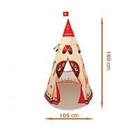 Палатка RoyalToys 889-179B Вигвам
