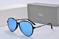 Солнцезащитные очки Dior голубые в черной оправе