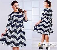 Принтованное платье со складками большого размера