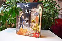 Настольная игра Mr. Jack мистер Джек 8+ для 2-х игроков