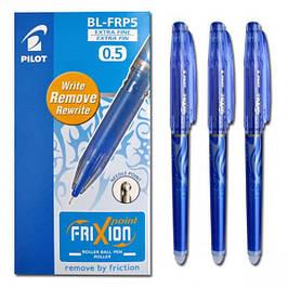 """Ручка """"пишет-стирает"""" BL-FR 0,5мм cиняя"""