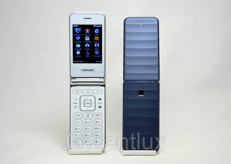 Мобильные телефоны samsung 2 сим карты телефоны apple 5 rbnfqcrbq