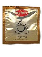 Кофе в чалдах Gemini Irish Cream 100 шт.
