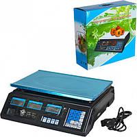 Весы торговые, зеленая подсветка 40 кг (арт.ВТс40)