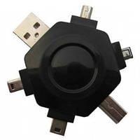 Адаптер 6 универсальных портов USB Gembird (A-USB5TO1)