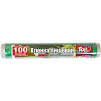 Пленка пищевая 29  см 100  м 7  мкм (зел… (арт.TPз29см/100м)