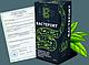 Bactefort (Бактефорт) - Надежное средство от паразитов. Оригинал. Гарантия качества., фото 3