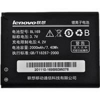 Аккумулятор (батарея) Lenovo A789, S560, P800, P70, A60 / BL169 (2000mAh)