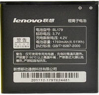 Аккумулятор (батарея) Lenovo S680,S850e,A580 / BL179 (1760 mAh)