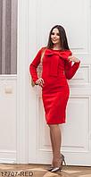 Платье женское Luxury