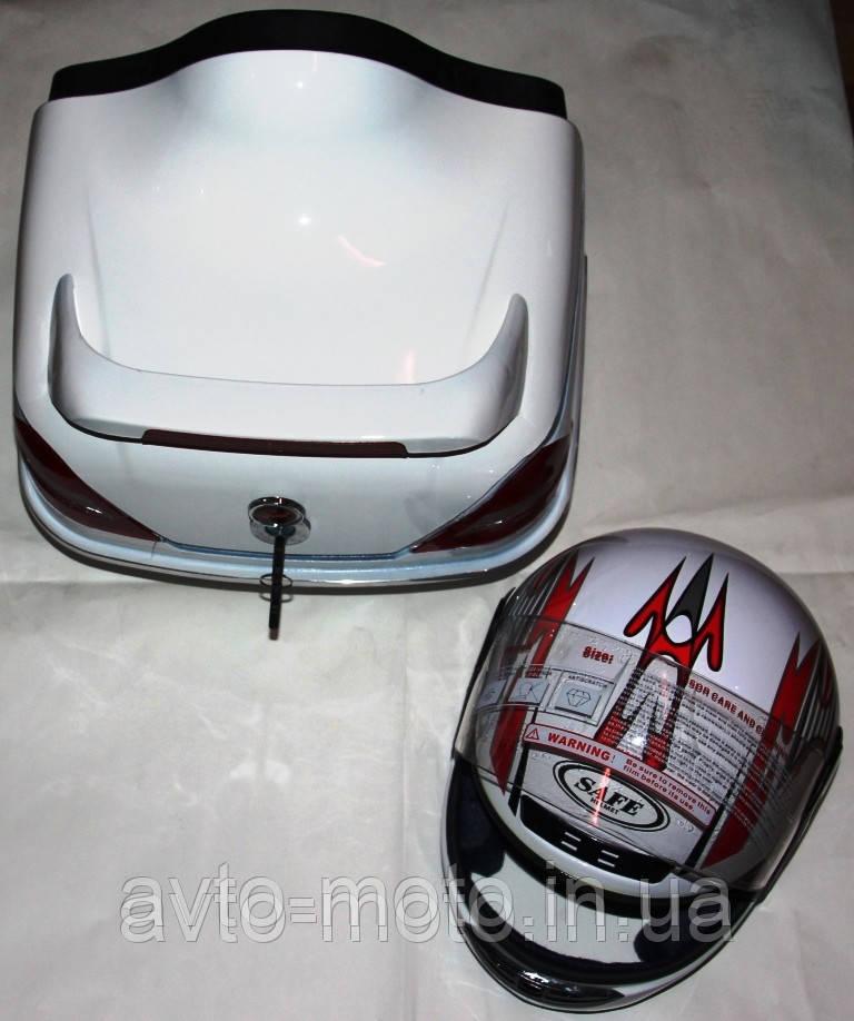Кофр Мерседес с шлемом