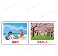 "Карточки Домана мини украинские с фактами ""Времена года"""