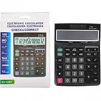 Калькулятор DJ120  T (арт.DJ120T)