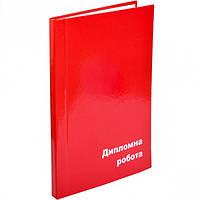 Папка А4 для дипломной работы, красная (арт.ДРПк)