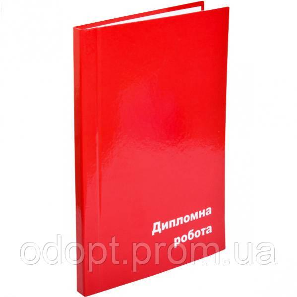 Папка А для дипломной работы красная арт ДРПк цена грн  Папка А4 для дипломной работы красная арт ДРПк