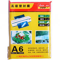 Пленка А6 для ламинирования, 70 микрон (арт.70А6)