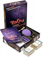 Настольная игра Табу Games Hasbro (A4626)