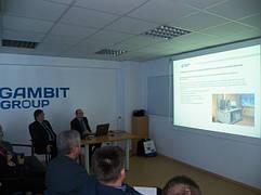 Конференция по уплотнительным и теплоизоляционным материалам