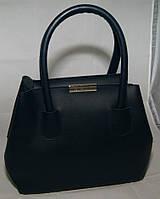 Cиняя женская мини сумка-шопер B.Elit