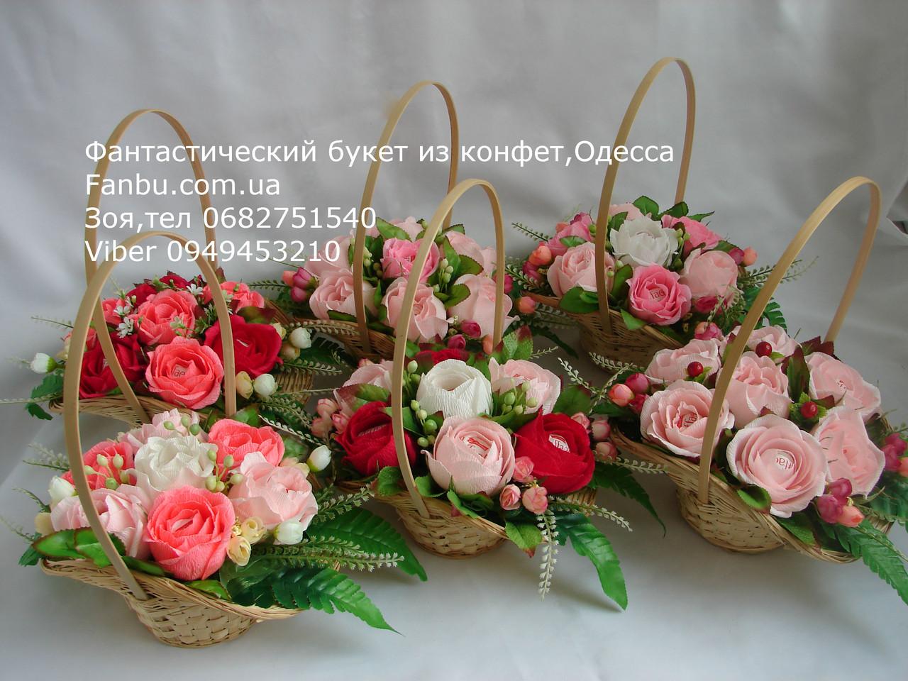"""Корзина роз из raffaello""""Звездочка""""№7, фото 1"""