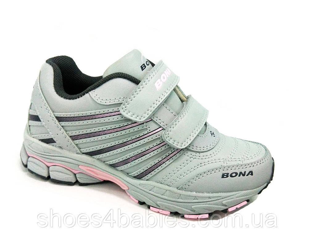 Кроссовки кожаные ТМ Bona р.35 - 22см для девочки светло-серые