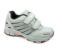 Кроссовки кожаные ТМ Bona р.32-35 для девочки светло-серые